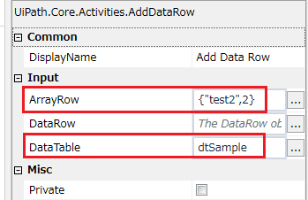 Uipath String To Datatable